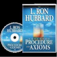 Продвинутая процедура и аксиомы (аудиокнига)