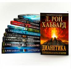 Набор начальных книг по Основам (10 книг в мягкой обложке)