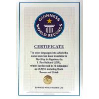 Новый рекорд книги Гиннеса — самая переводимая книга.
