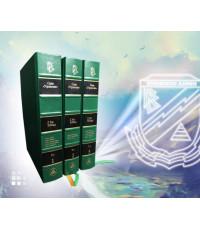 "Тома серии ""Управления"", 3 тома"